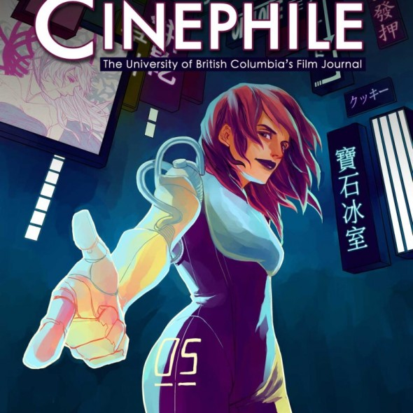 cinephile-vol7no1